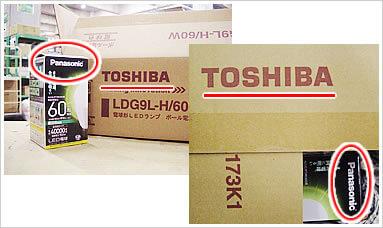 御購入製品と違う商品の箱を配送時に使用することがあります。